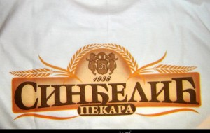 Digitalna stampa na majicama
