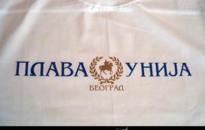 stampa majica beograd