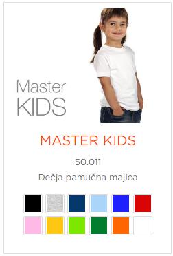 Decije majice model 1